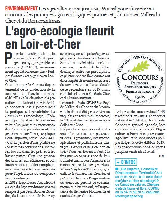 Horizons-concours-prairies-fleurie-pratiques-agro-écologiques-vallée-du-Cher-romorantinais